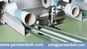 slide_ROB_textile